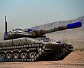 Acolyte tank icon
