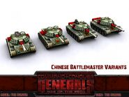 China Battlemaster Variants