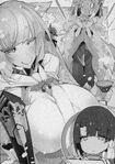KSnH - Mogami YoshiakiSideStory02