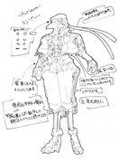 Tenzou kawakami