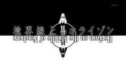 Kyoukaisen logo