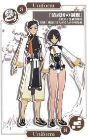 ShinTakeda Uniform
