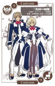 England Uniform
