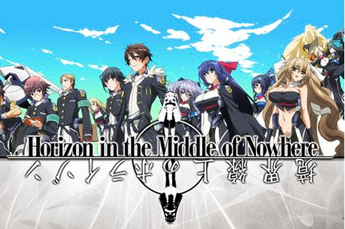 Kyoukai Senjou no Horizon Wiki