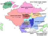 Orthodox Papal State of Lunaria