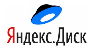 Все генструктуры (Яндекс)