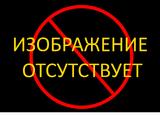 Келед-Дум