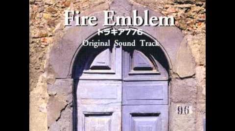 "BS Fire Emblem - ""Wind"" VS. Thracia 776 Soundtrack - ""Wind"""
