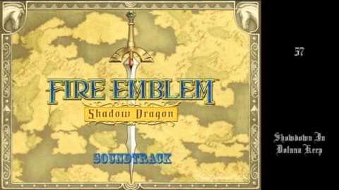 Fire Emblem Shadow Dragon OST - 57 - Showdown In Doluna Keep