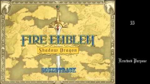 Fire Emblem Shadow Dragon OST - 55 - Renewed Purpose
