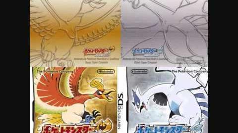 Title Screen - Pokémon HeartGold SoulSilver