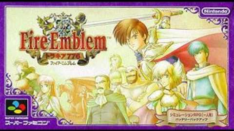 In the Battle ~ Thracia