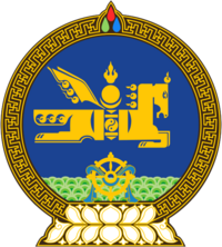 Godło Mongolii