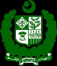 Godło Pakistanu