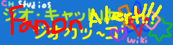 Geokatsu~ko! Fanon Alert!!