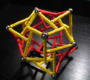 Amafirlian Rhombic Dodecahedron
