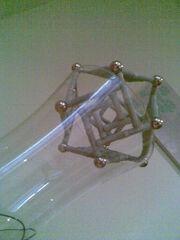 Amafirlian Cuboctahedron glow