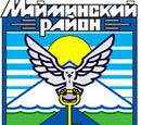 Майминский район Республики Алтай