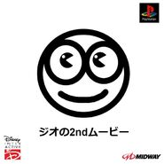 Gsm-ps1-japanese-cover