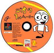 Gfm-ps1-japanese-disc