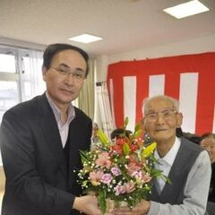 Watanabe at the age of 105.