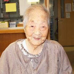 Mina Kitagawa at the age of 109