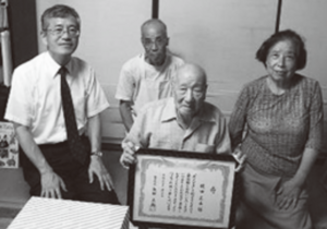 Masamitsu Yoshida