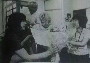 MichikoYamazaki108
