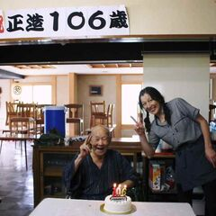 Masazo Nonaka on his 106th birthday.