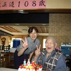 Masazo Nonaka on his 108th birthday.