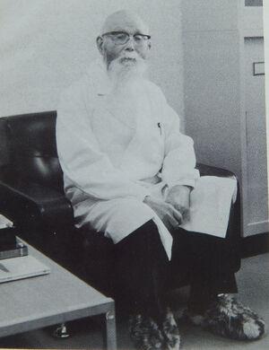 Shimetaro Hara