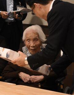 ShikiFukuda