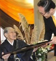 Hanae Kimura