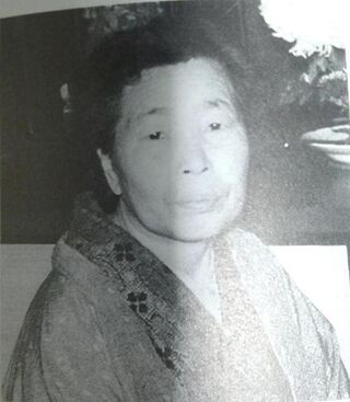 Shige Hirooka 1897-2011