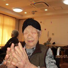 Tanaka in July 2020, aged 117