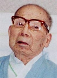 Kohachi Shigetaka