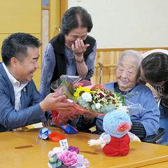 Mina Kitagawa at age 112