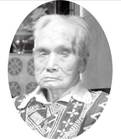 Terui Katsuyama