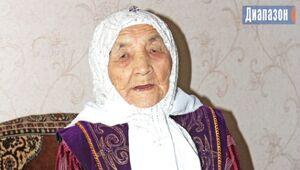 Bakhyt Abigova