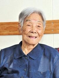 Kiku Aoyama