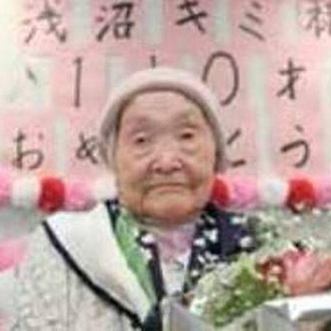 Asanuma at the age of 110.