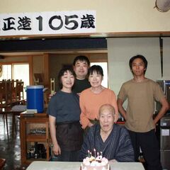 Masazo Nonaka on his 105th birthday.