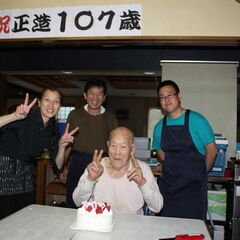 Masazo Nonaka on his 107th birthday.