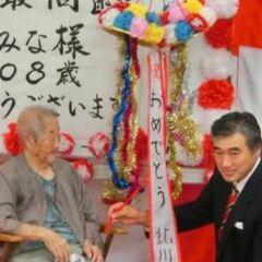 Mina Kitagawa on her 108th birthday