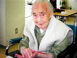 Shitsu Nakano 1894-2007