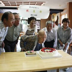 Masazo Nonaka on his 110th birthday.