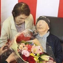 Ogata, 110, in September 2019