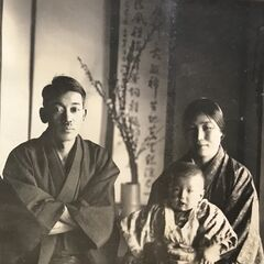 Nakachi in 1934, with her husband Goro and son Kenzo.