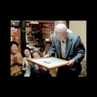 Tomoji Tanabe at age 111.