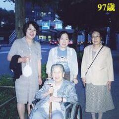 Matsushita at age 97